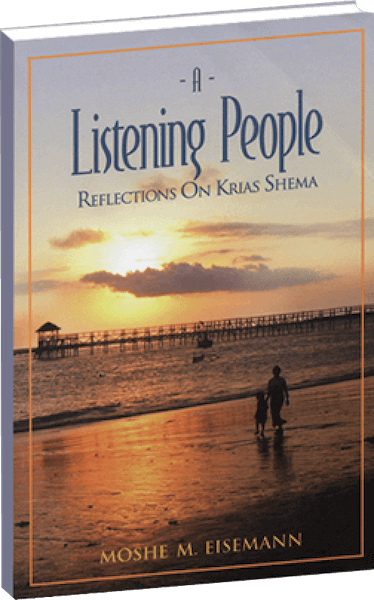 A Listening People