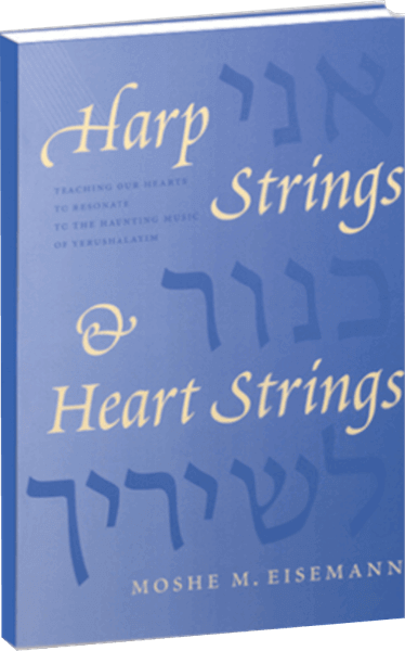 Harp Strings & Heart Strings