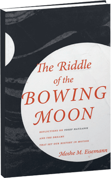 The Riddle of the Bowing Moon